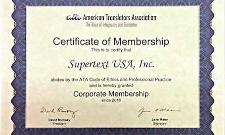 Supertext membre ATA
